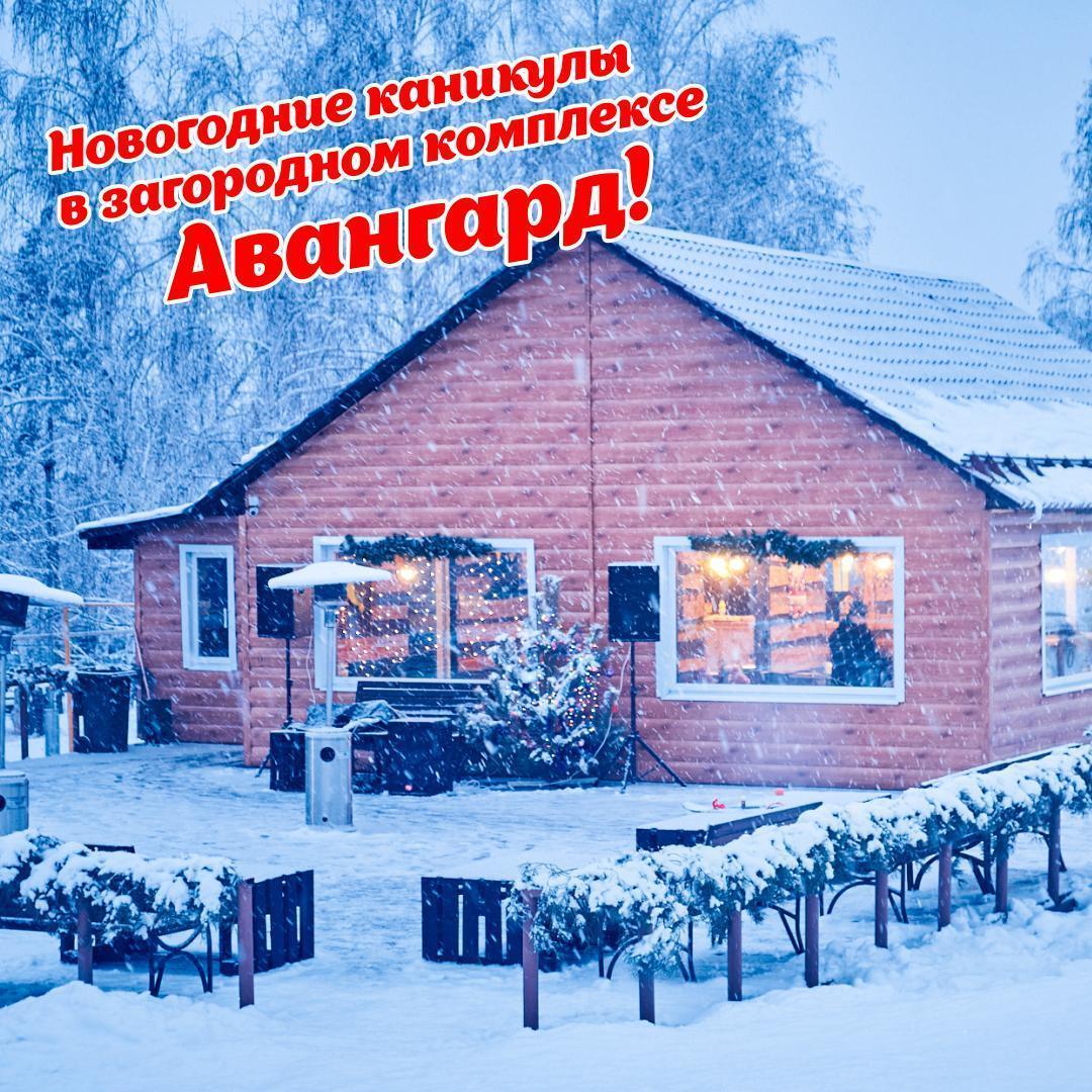 Новогодние каникулы 2021